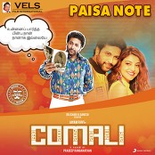 """Hiphop Tamizha - Paisa Note (From """"Comali"""")"""