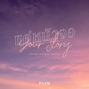 PAM ANSHISA - Your Story (Sunset Acoustic Version)