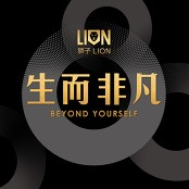 Lion - Beyond yourself bestellen!