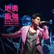Jay Chou - Big Ben + Secret Sign + Rainbow + Tornado bestellen!