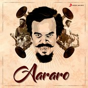 Anthony Daasan - Aararo