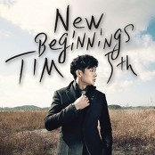 TIM - He said, She siad (No Other Way) duet with Esna (Hook)