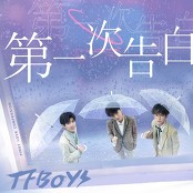 TFBOYS - First Love Confession
